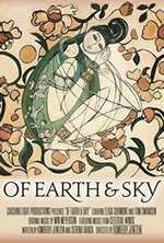 earth_sky_poster_150